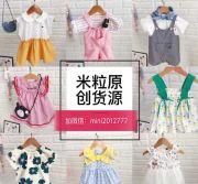 韩国 童装女装货源 淘宝店实体微商厂家批发 一件代发 免费代理