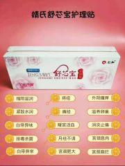 婧氏舒芯宝主要是针对哪些妇科病的?