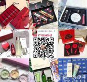 高仿高端大牌奢侈品、护肤品、化妆品、香水、口红