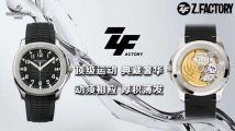 精工手表复刻手表广州站西手表货源包邮货到付款