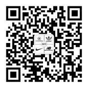 越羽厂家品牌鞋厂_网红货源_全国货源_实体批发