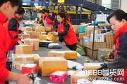 2020淘宝快递过年什么时候停运 淘宝春节发货有什么规定?