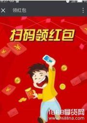 拼多多App新人888红包是真的吗?红包在哪领取?