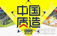 中国质造店铺怎么报名聚划算,中国质造聚划算报名有什么要求?