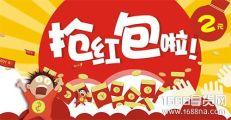 2016双11淘宝嘉年华报名通过了,双11店铺红包怎么还不展示?