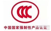 淘宝3C认证是什么意思,淘宝3C认证怎么弄,如何办理?