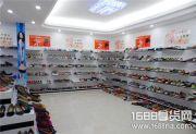 广州鞋子批发市场大全,广州鞋子进货渠道有有哪些?