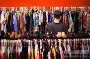 服装如何处理库存,拿货网教你清理库存有妙招