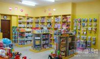 儿童玩具店如何选址?新手开玩具店选址方法技巧