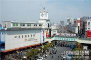盘点中国服装行业前十大知名批发市场