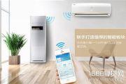 2016智能空调十大品牌排行榜,智能空调价格是多少?