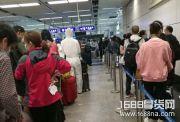 疫情从国外飞香港怎么回深圳 疫情期间如何从香港回深圳