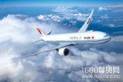 北京不再接受国际航班是真的吗 北京国际航班还飞吗