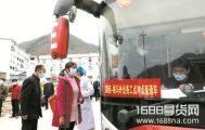 湖北人现在去广东需要隔离吗 湖北人现在去深圳要隔离吗