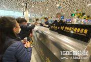 北京入境转机需要隔离吗 北京隔离费用多少钱