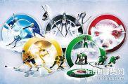 奥运会和冬奥会的区别 奥运会和冬奥会哪个规模大