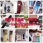 欧美日韩大牌爆款香水口红精仿彩妆护肤品一件代发微商免费代理一手货源化妆品