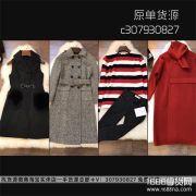 青岛外贸原单奢侈品复刻衣服、包包一手货源一件代发