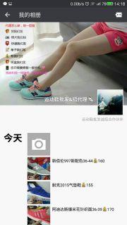 莆田运动鞋批发耐克、新百伦运动鞋微商代理一件代发货