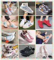 耐克、阿迪达斯、新百伦品牌运动鞋一手货源赠送传图软件