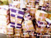 网红北京厂家总仓罐装微商零食代理30元开启财富之路!