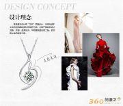 批发淘宝货源,时尚韩国项链,925银饰品一件代发