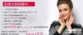2015新款韩版女装毛呢连衣裙免费代理代销网店加盟