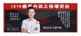 春节将近,微商如何解决代理+客户流失问题?