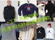 潮牌货源一件代发,广州服装批发商进货渠道