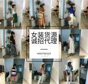 微信女装童装一手货源总部怎么找,怎么加入代理!