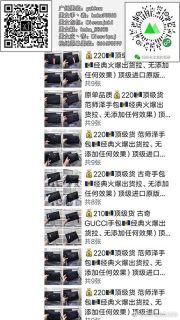 广州外贸原单复刻1:1奢品男女包包供货招代理,一手货源。
