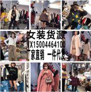 韩国东大门女装一手货源批发 支持一件代发 免费代理