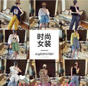 9000家服装货源厂家直销 微商童装女装代理一件代发