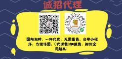 国内潮衣潮物广州货源一件代发,诚招代理,学生优惠