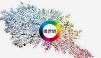 微商团队模式分享