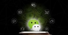 微信营销的好处与优势