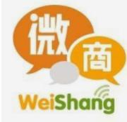微信营销教程推荐