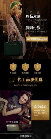 广州高仿奢侈品包包货源  一比一原单包包工厂