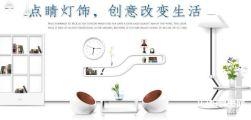 现代简约餐厅吧台LED吊灯创意灯具加盟灯饰代理一件代发