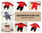 最新微商名童装玩具厂家货源货源一件代发 教精准引流客源