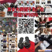 顶级奢侈品鞋子网货源,超全款超低价批发