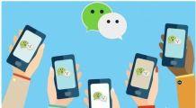 微信群如何瞬间拉满人? 技巧分享