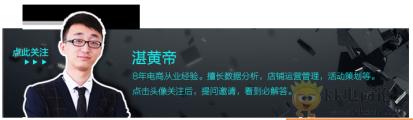 淘宝直播平台入驻详细流程