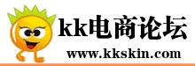 KK微商代理货源