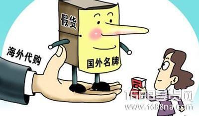 淘宝代购被投诉售假如何申诉,需要哪些申诉材料? 拿货 拿货网 淘宝 代购 售假 申诉 网店运营  第1张