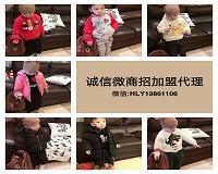 最新微商名童装玩具厂家货源货源一件代发 教精准引流客源 一件代发 微商 玩具 童装 货源 母婴童装  第2张