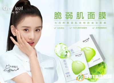 2020年微商美容产品排行榜 护肤品 微商 美容 2020 排行榜 美容产品 微商教程  第1张